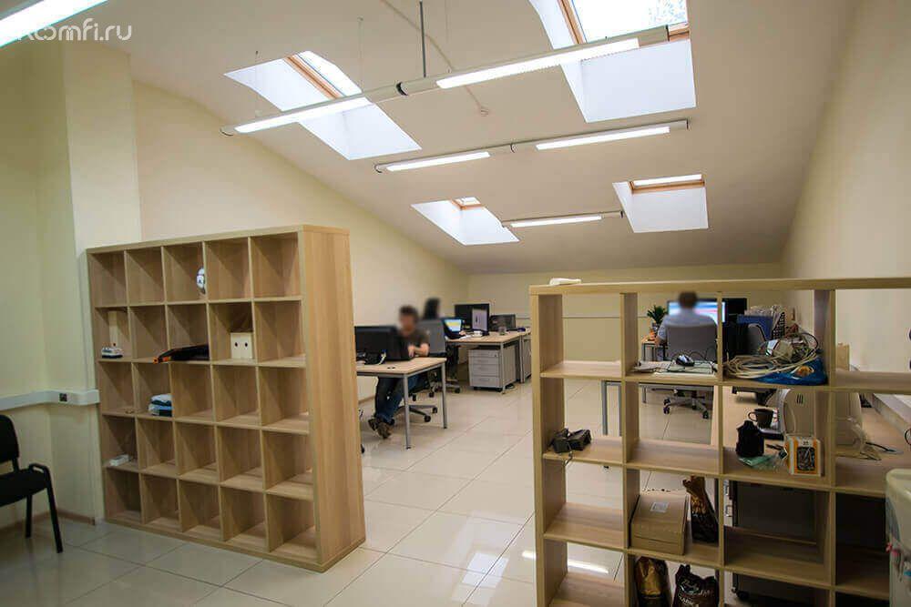 Сайт поиска помещений под офис Врачебный проезд поиск помещения под офис Интернациональная улица