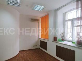 Снять помещение под репетиционную базу в москве продажа коммерческой недвижимости в мытищах от застройщика