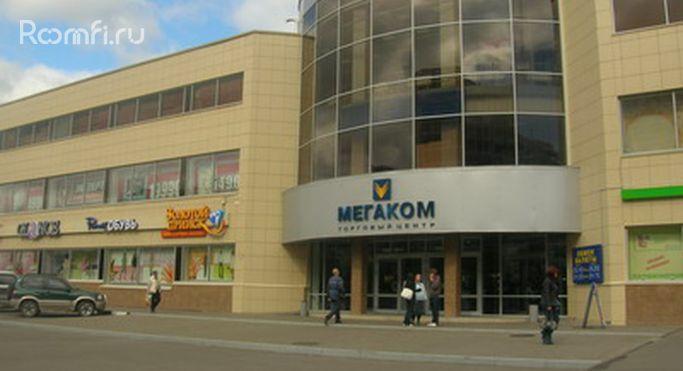 Портал поиска помещений для офиса Вешняковская улица аренда офиса в румянцево от 15 м2