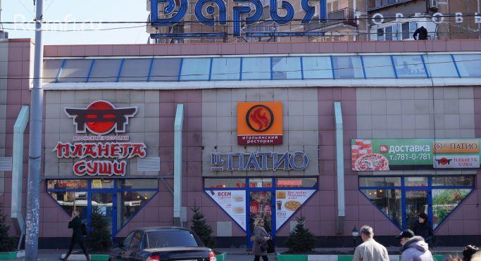 644ed7b98e4b ТЦ Дарья - магазины, адрес, аренда и продажа помещений в ТЦ Дарья у ...