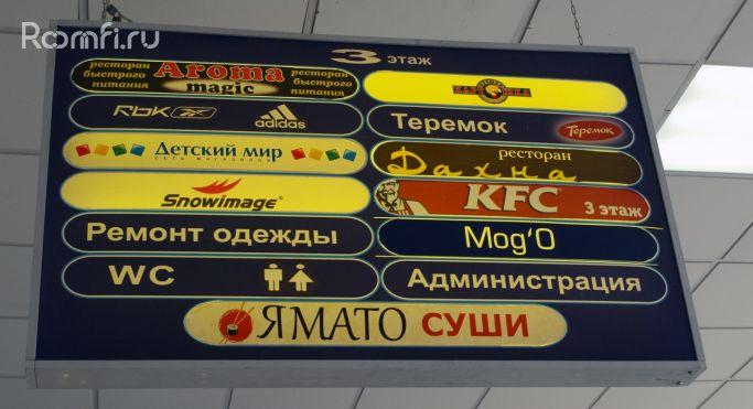 3ceb82aed ТЦ Аст, метро Партизанская – магазины, аренда торговых помещений ...