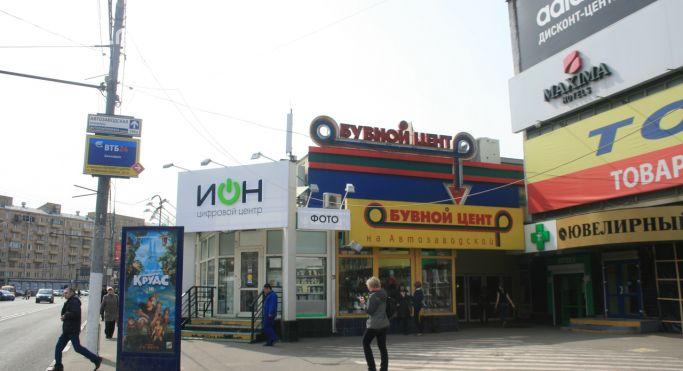 ТЦ Обувной центр на Автозаводской - магазины, адрес, аренда и ... 356f157ce6d