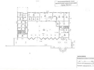 Продажа помещения свободного назначения 460 м²