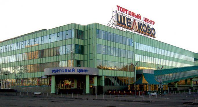 31e64ee38696 ТЦ Щелково - магазины, адрес, аренда и продажа помещений в ТЦ ...