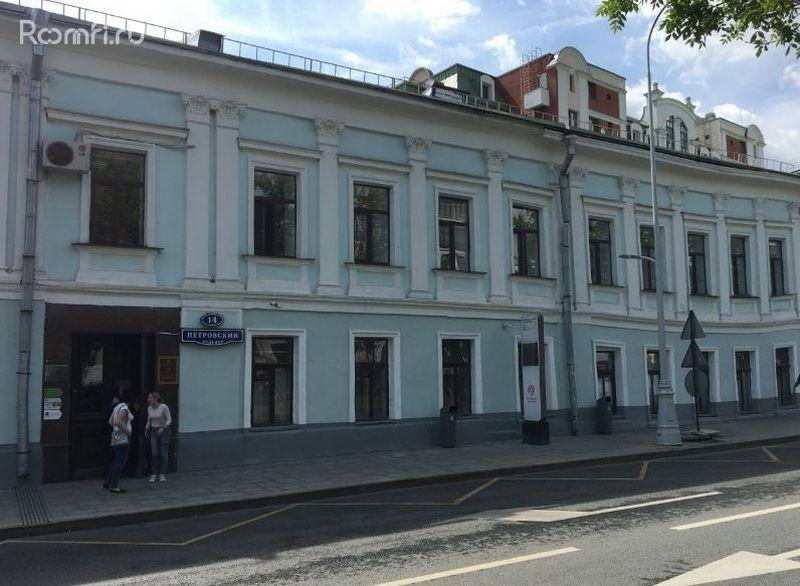 Снять место под офис Неглинная улица поиск Коммерческой недвижимости Острякова улица