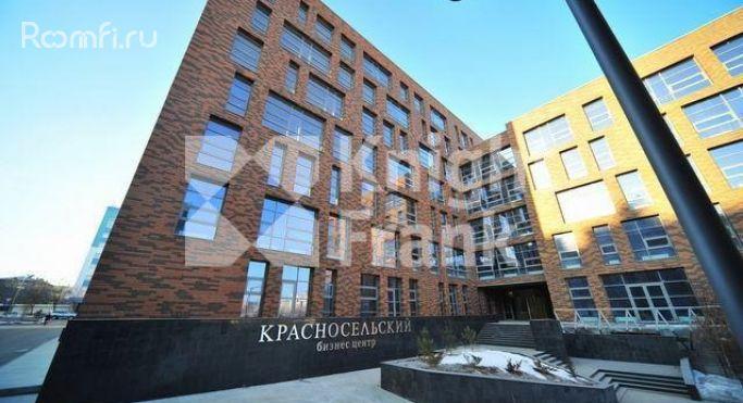 Аренда офисов метро красносельская аренда коммерческой недвижимости киров авито