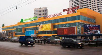 ТЦ Водный - магазины, адрес, аренда и продажа помещений в ТЦ Водный ... 71872901038