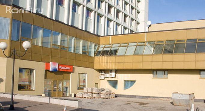 Аренда офиса савелкинский проезд 4 аренда офисов в донецке в бизнесс центре покровскийй